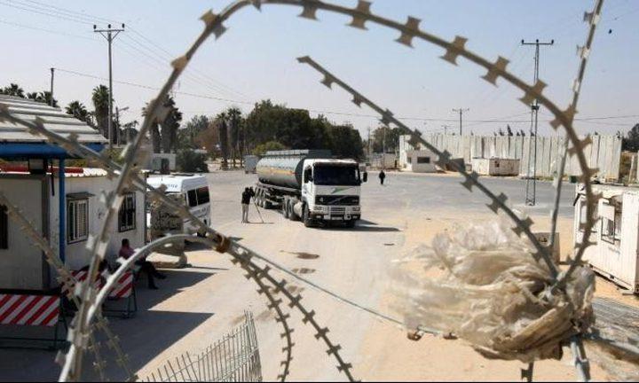 """لليوم الثاني على التوالي.. الاحتلال يغلق """"كرم أبو سالم"""""""