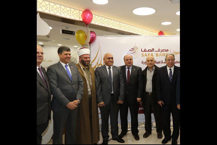 إفتتاح فرع مصرف الصفا الإسلامي في نابلس