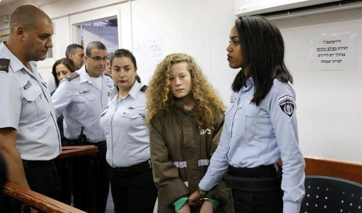 العفو الدولية تدعو لإطلاق سراح عهد التميمي وتؤكد أنها لم تفعل شيئا يبرر احتجازها