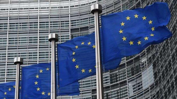 """أوروبا تدرس إزالة 8 دول من """"القائمة السوداء"""""""
