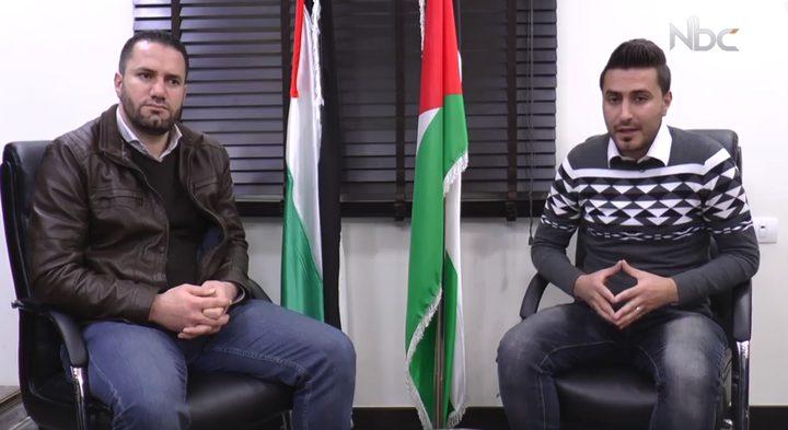 بالفيديو.. التحليلات حول جلسة المركزي الفلسطيني
