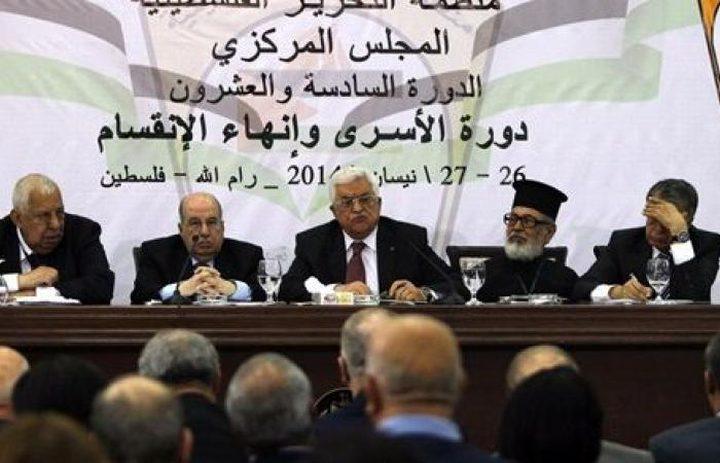 القدس في اجتماع المركزي (فيديو)