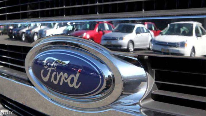 """""""فورد"""" تحول سياراتها العادية إلى الكهرباء"""
