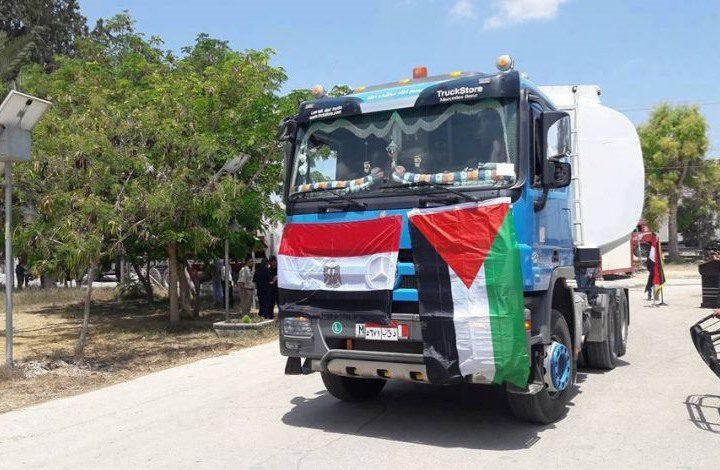 إدخال شاحنات وقود مصري لغزة عبر معبر رفح