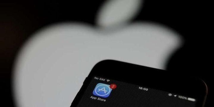 """امكانية تحميل نسخ """"iOS"""" القديمة على هواتف أبل"""