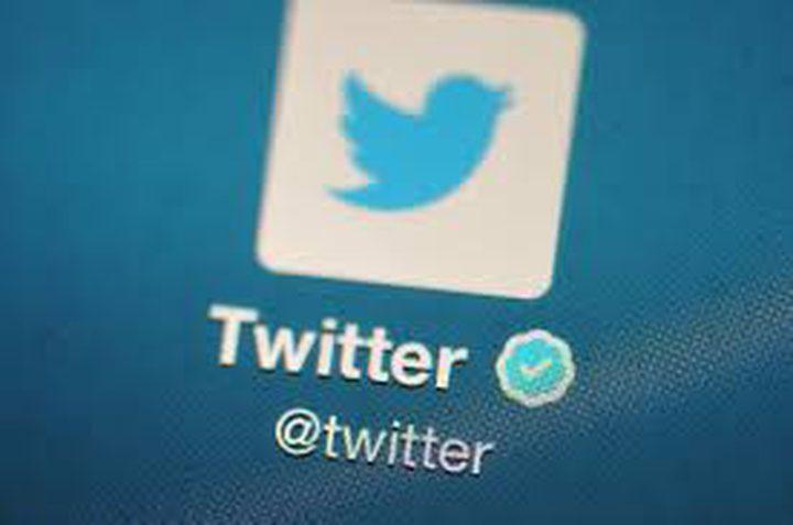 تويتر تعود لتوثيق حسابات مستخدميها