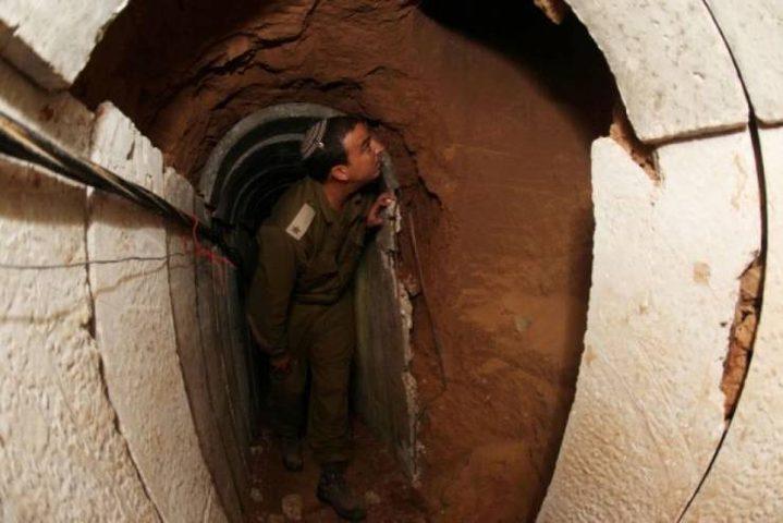 """الاحتلال يفجر نفقًا بالقرب من معبر """"كرم أبوسالم"""""""