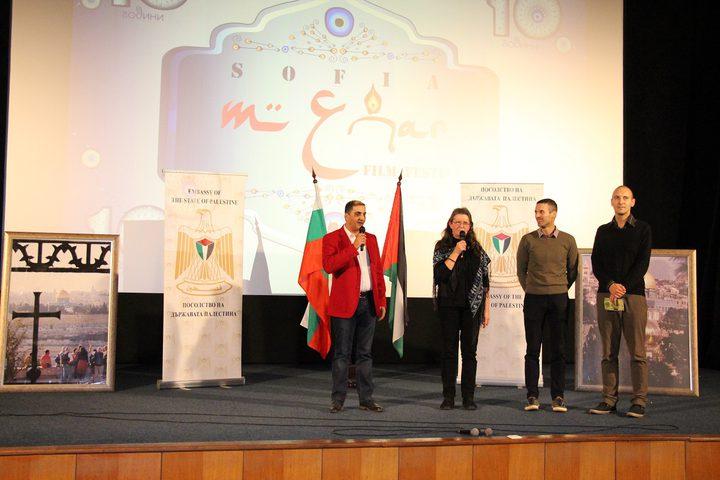 افتتاح أسبوع السينما الفلسطينية في بلغاريا