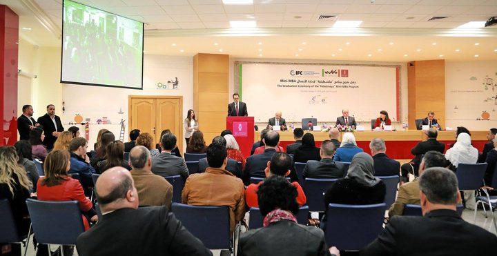 """بنك فلسطين يحتفل بتخريج الدفعة الثانية من برنامج """"فلسطينية"""" لإدارة الأعمال"""