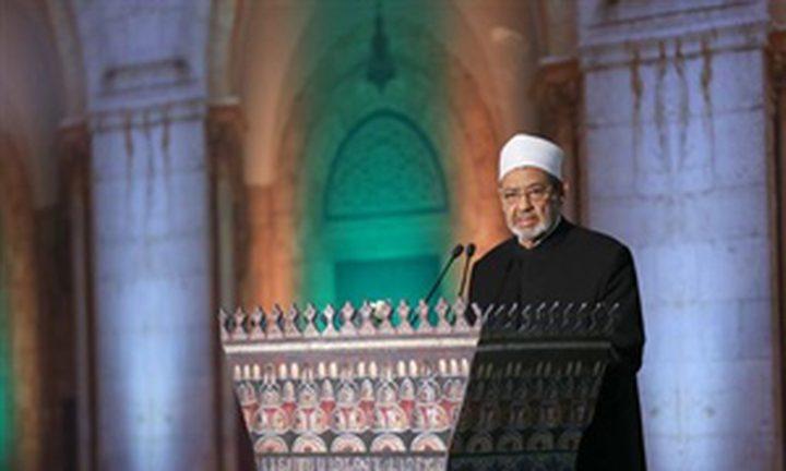 """انطلاق الجلسة الرئيسية لمؤتمر الأزهر بعنوان: """"الهوية العربية للقدس ورسالتها"""""""