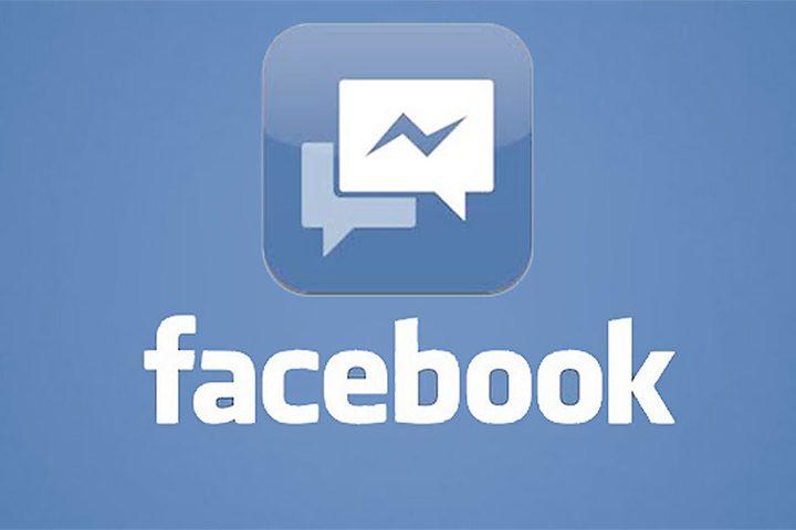مزايا لا تعرفها عن فيسبوك ماسنجر