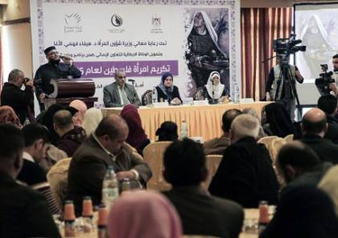 وزارة شؤون المرأة تعقد لقاء لنقاش إعداد دراسة التكلفة الاقتصادية للعنف ضد المرأة