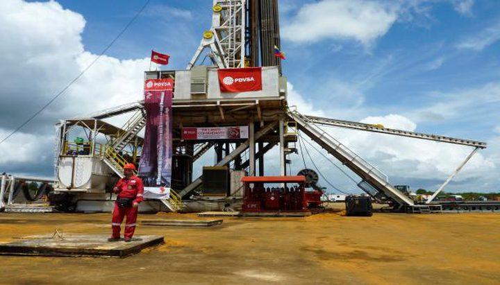 إنتاج النفط في فنزويلا يهبط لأدنى مستوى خلال 2017 منذ 28 عاما