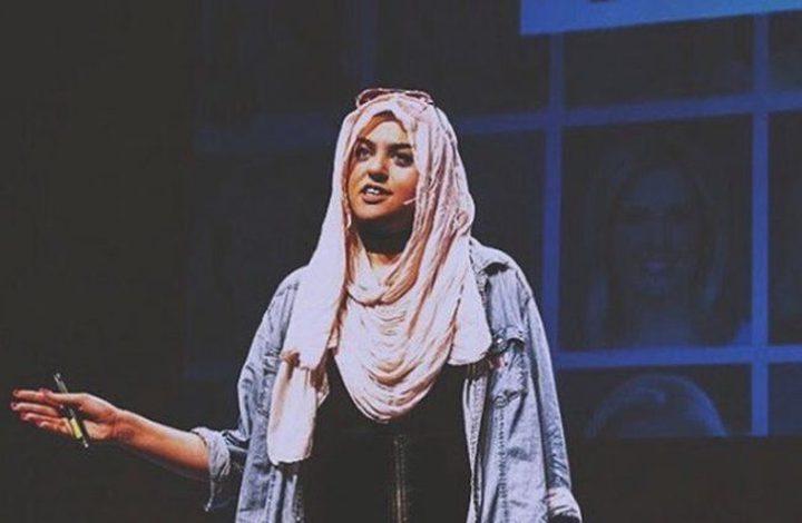 فتاة أميركية مسلمة ترفض جائزة دولية دعماً لفلسطين