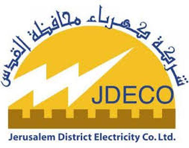 كهرباء القدس تدعو لأخذ الحيطة والحذر وللإبلاغ عن الأعطال خلال المنخفض الجوي