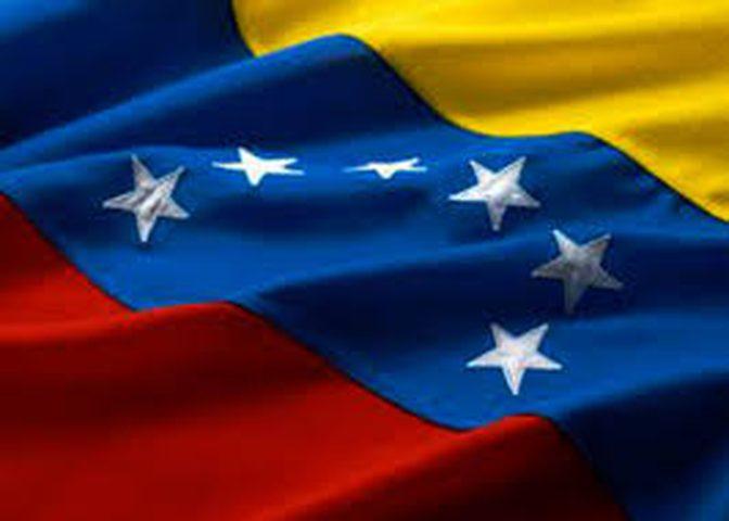 فنزويلا تؤكد اعترافها بالقدس عاصمة لفلسطين