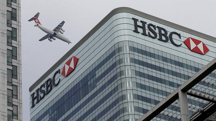 مليون دولار ستدفعها HSBC لتسوية قضايا تزوير في الولايات المتحدة