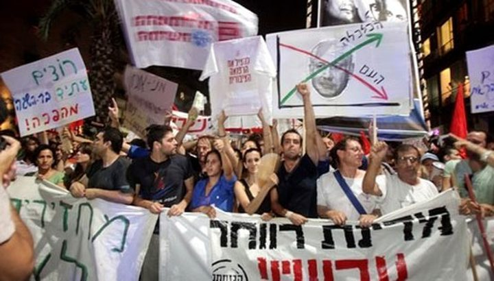 """آلاف الإسرائيليين يتظاهرون ضد نتنياهو وقانون """"السوبر ماركت"""""""