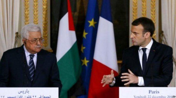 بلديات فرنسية تعترف بدولة فلسطين رسمياً