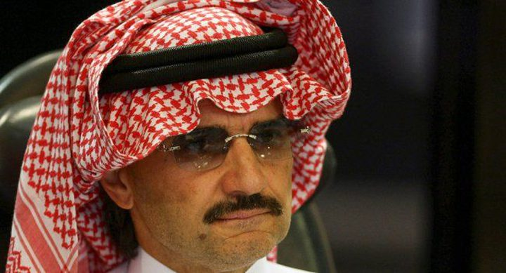الوليد بن طلال يقدم عرضا مقابل الإفراج عنه