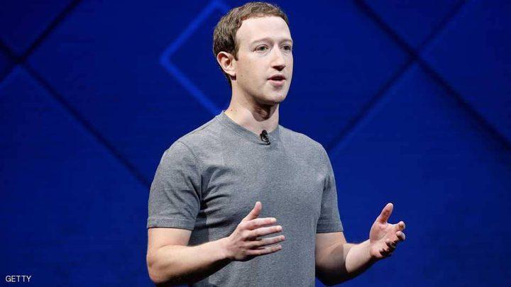 رئيس فيسبوك يعلن خطته لمكافحة الإثارة والتضليل