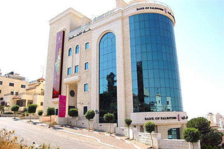 بنك فلسطين يغلق جميع فروعه غداً في غزة