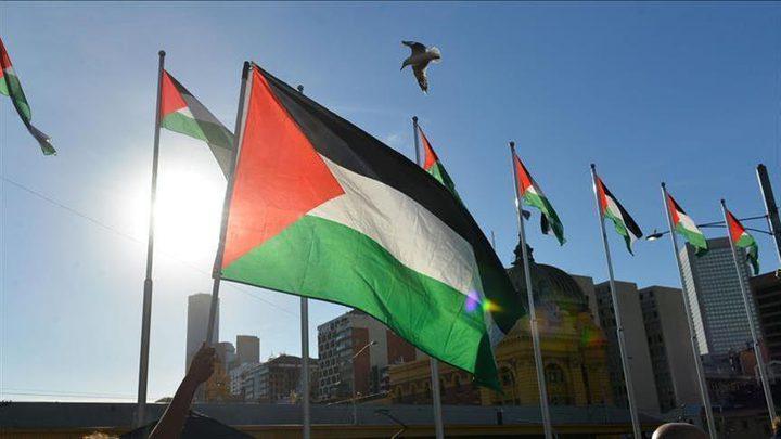 سلوفينيا وثلاث دول أخرى تدرس الاعتراف بفلسطين