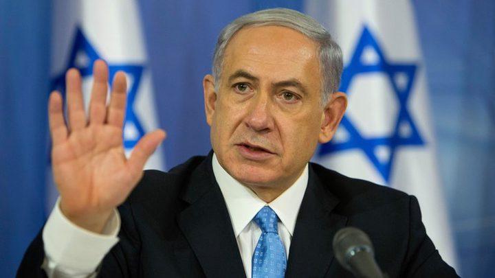 نتنياهو: لا بديل عن الوساطة الأمريكية بعملية السلام
