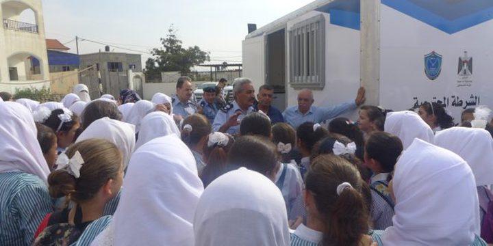 الشرطة تشغل مركزها المتنقل في نابلس