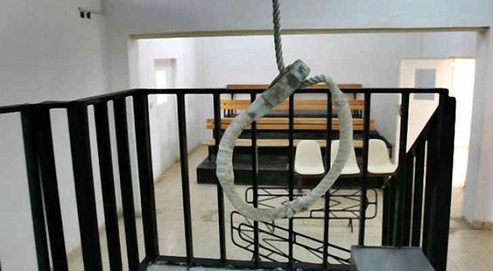 الإعدام شنقًا حتى الموت لأردنيين قتلا أختهما وضرتها بـ7 رصاصات