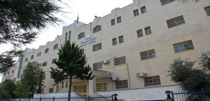 وزارة الصحة تنفذ مشاريع تطويرية بـ 290 مليون شيقل