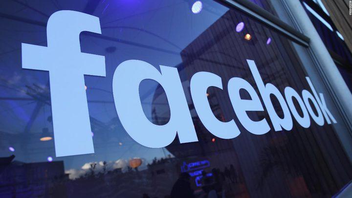 منشآت لتدريب مليون شخص في أوروبا من فيسبوك