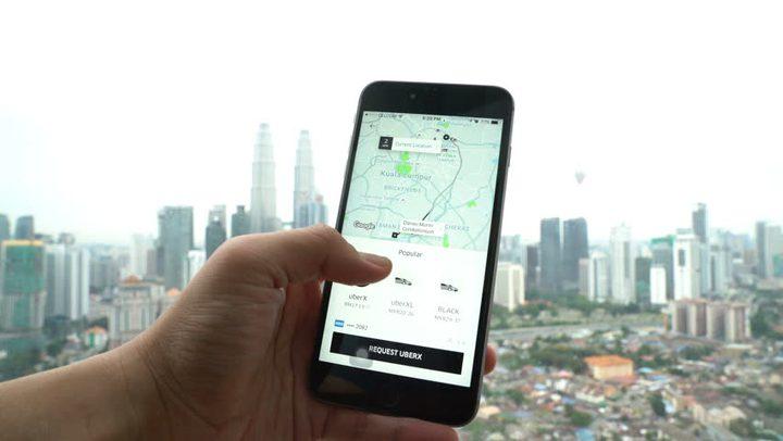 تطبيق خلفيات جديد يحول شاشة هواتف الأندرويد لخريطة حيّة