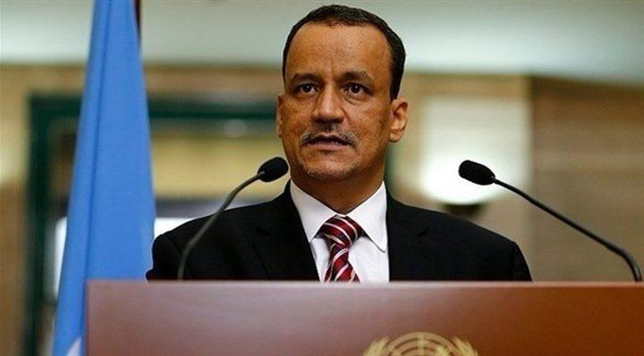 اليمن: استقالة مبعوث الأمم المتحدة إسماعيل ولد الشيخ