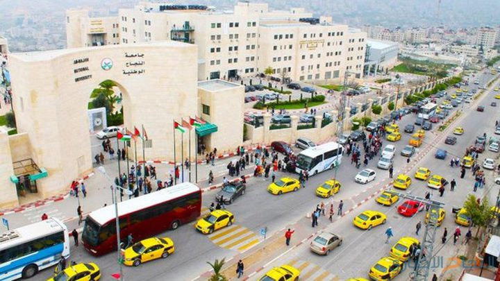 غداً اضراب شامل في جامعة النجاح