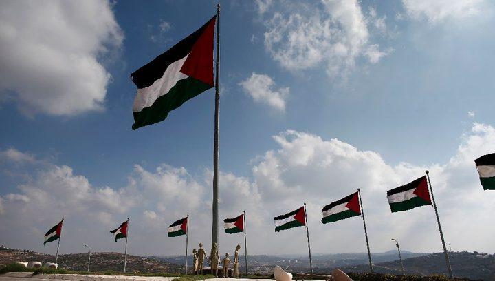 مدينة فرنسية ستعترف بدولة فلسطين