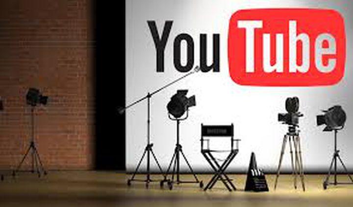يوتيوب استوديو لمساعدة منشئي المحتوى في إدارة قنواتهم