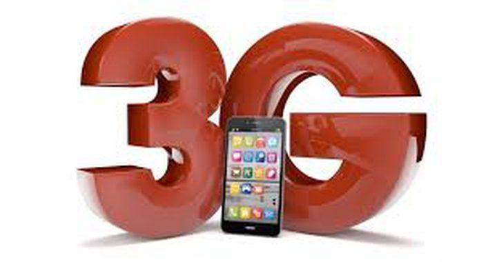 لماذا أجلت الوطنية موبايل إطلاق 3G إلى الأربعاء ؟