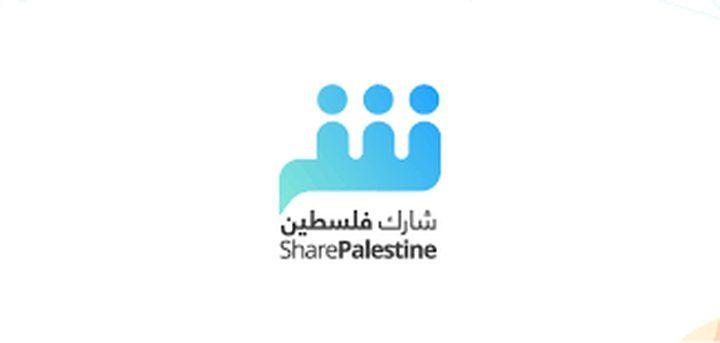 """مؤتمر """"شارك فلسطين"""" ينطلق السبت المقبل في رام الله بمشاركة عالمية"""