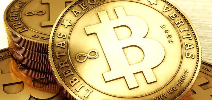 """مستثمرون في """"البيتكوين"""": لا مناص من العودة للذهب"""
