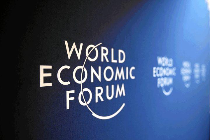 """فلسطين تشارك في المنتدى الاقتصادي العالمي """"دافوس"""""""