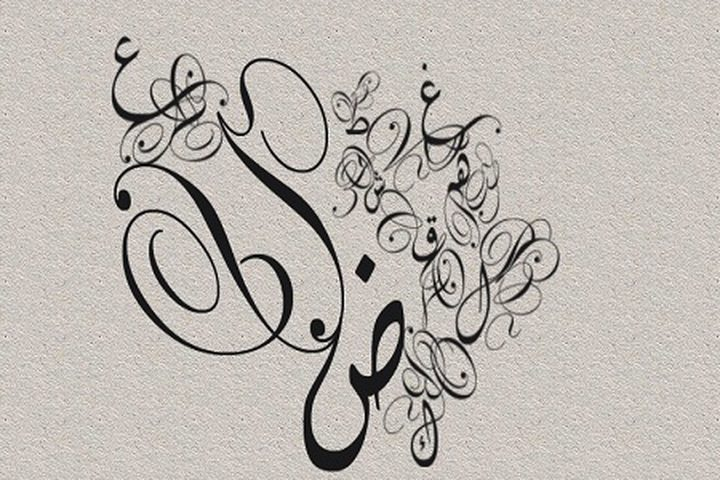 اسم عربي يكتسح ألمانيا ودولا أوروية.. فما هو؟