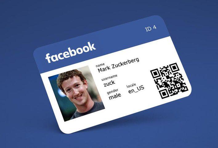 قريبا تسجيل الدخول إلى فيس بوك بالبطاقة