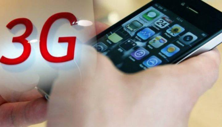 """الـ """"3G"""".. في فلسطين ما له وعليه"""