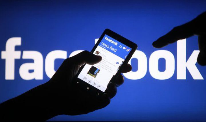 """القبض على شخص بتهمة ابتزاز سيدات عبر """"الفيسبوك"""""""