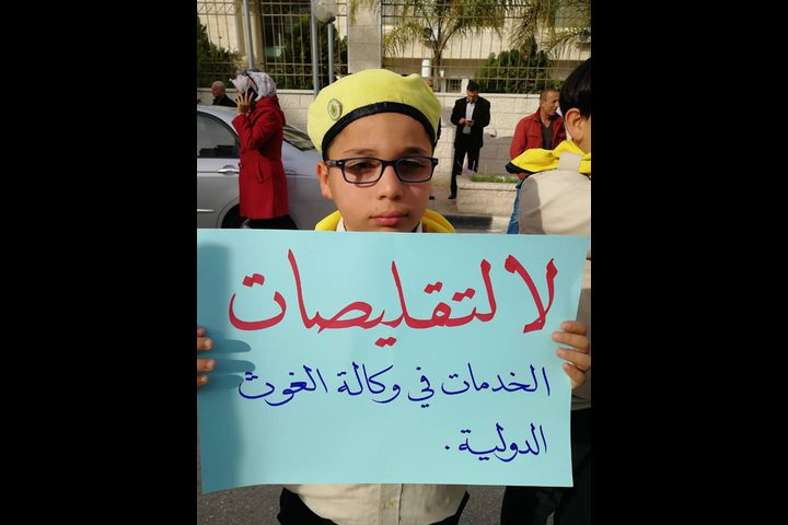 """احتجاجات على تقليص خدمات """"الاونروا"""" بحق اللاجئين"""