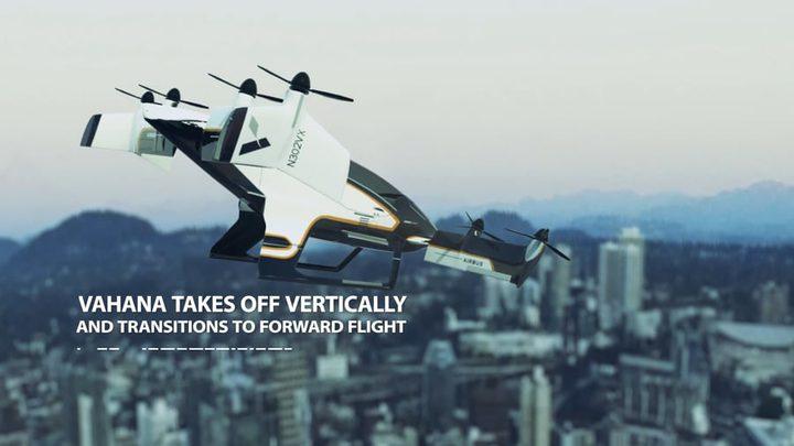 أول رحلة تجريبية بنجاح لسيارة كهربائية طائرة