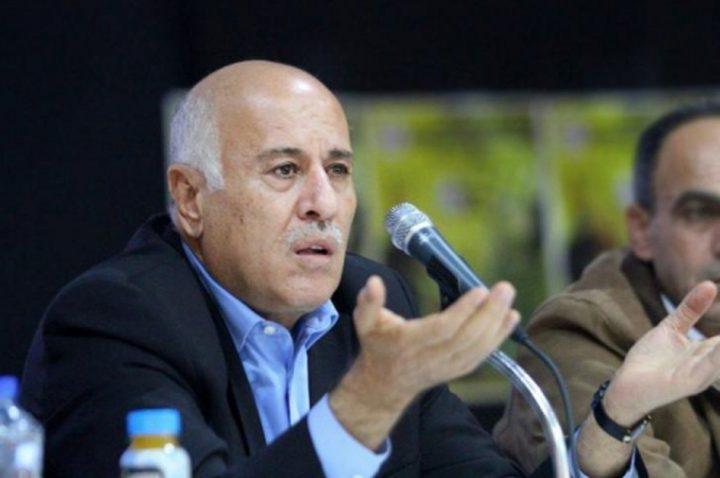 الرجوب: قرارات المركزية تصب في اتجاه إنهاء الاحتلال وتصليب جبهتنا الداخلية