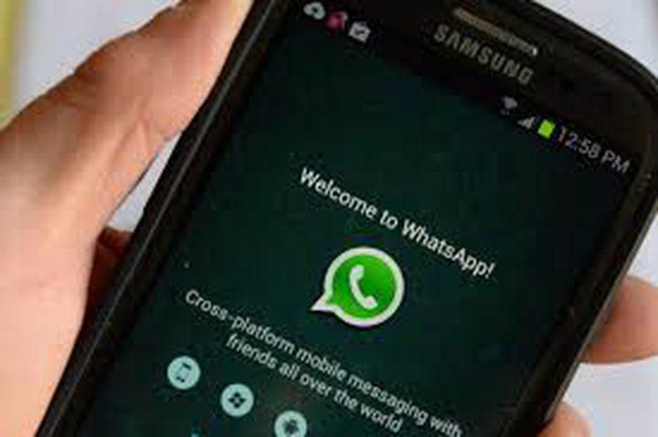 طريقة إرسال رسالة واتساب دون حفظ جهة الاتصال