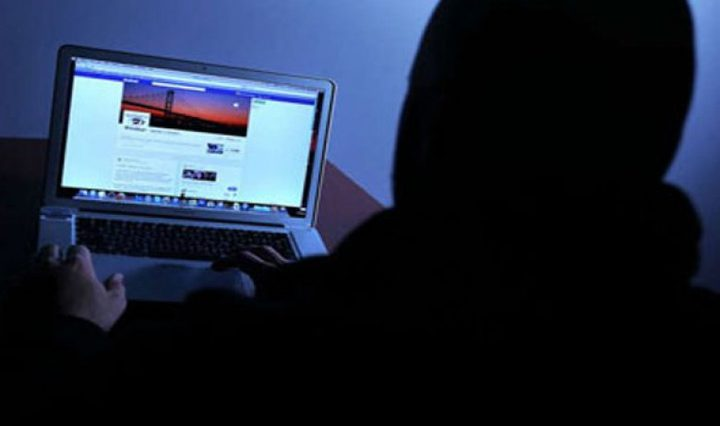"""الشرطة تكشف ملابسات قضية تشهير عبر """"الفيسبوك"""""""